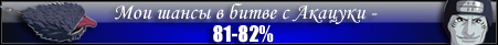 http://downloadnaruto.ucoz.ru/S/aaaf.jpeg