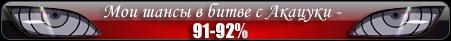 Флуд сюда) - Страница 3 Nbbv